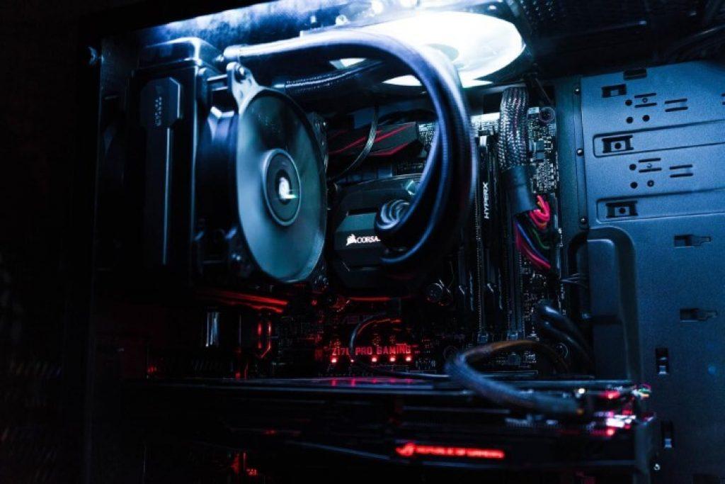 Intérieur ordinateur fixe